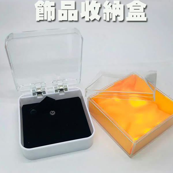 加購 夾式 上下掀蓋 壓克力 透明盒 吊墜 項鍊 手環 手鍊 飾品 佛珠 收納盒 禮物 盒子 BOXOPEN