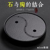 天然烏金石茶盤 日式陶瓷茶具家用茶托盤 簡約迷你干泡臺 js11220『miss洛羽』