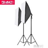 攝影棚 LED小型攝影棚雙燈套裝補光燈拍攝拍照燈常亮柔光燈箱簡易道具