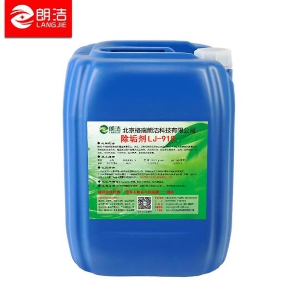 鍋爐除垢劑去水垢清除太陽能管道熱水器克垢工業蒸汽高效強力清洗 8號店WJ