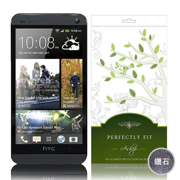 【A Shop】 Real Stuff 系列HTC NEW ONE 閃耀鑽石保護貼保護貼(正)-ASP004-AA-HN1