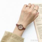 手錶女學生韓版簡約風復古文藝細帶小巧氣質精致『艾麗花園』