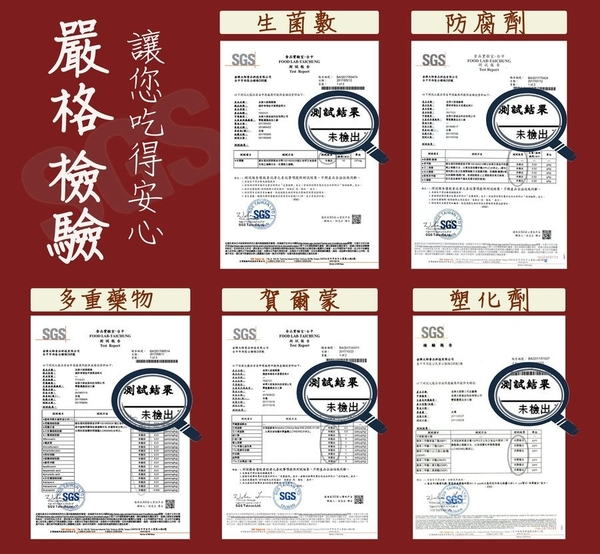 金牌大師 滴雞湯(滴雞精)(10包x2盒)特惠組!