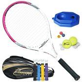 雙人初學套裝碳素專業男女通用網球拍xx5600【野之旅】TW