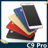 三星 Galaxy C9 Pro 好色系列裸機殼 PC軟硬殼 類金屬 絲柔觸感 360度全包款 保護套 手機套 手機殼