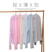防曬衣男女新款夏季薄款冰絲外套防紫外線罩衫戶外防曬服長袖透氣 快速出貨