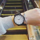 好康618 手表學院風木紋復古中學生大表盤