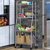 置物架 索爾諾置物架廚房 落地浴室層架 衛生間臥室客廳收納儲物架子 宜品