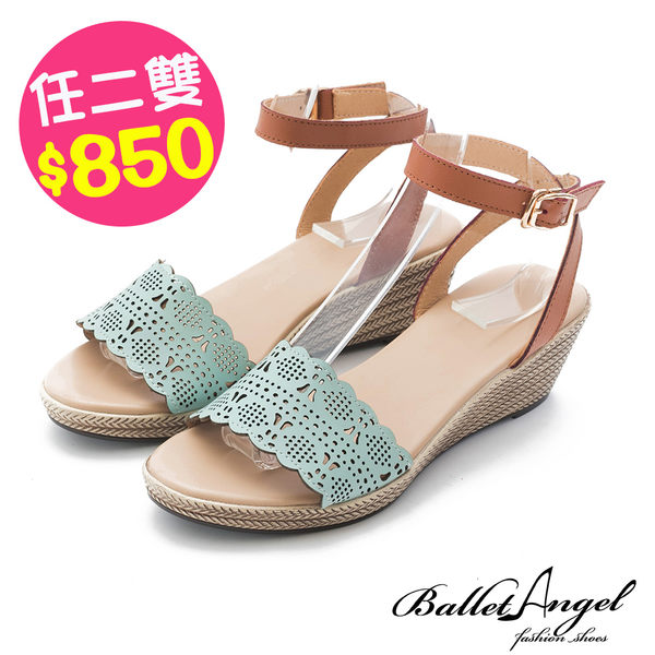 楔型涼鞋 樂活渡假真皮雕花楔型涼鞋(淺藍)*BalletAngel【18-757lb】【現貨】
