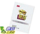 [COSCO代購] W127036 3M Post-it狠黏方格便條紙12入 #660-SSGRID -101.6公釐 x 152.4公釐