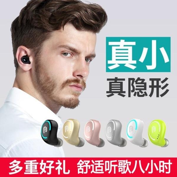 無線藍芽耳機迷你單耳超長待機適用于oppo華為vivo蘋果小米通用型 聖誕節免運