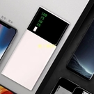 新款大容量黑米移動電源20000毫安行動電源大容量帶數字顯示 快速出貨