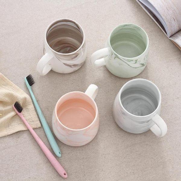 北歐大理石紋漱口杯陶瓷刷牙杯子洗漱杯牙刷杯情侶牙刷杯浴室套裝 艾尚旗艦店