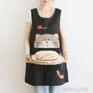 韓式時尚防水防油污廚房罩衣烘焙花藝咖啡廳畫畫工作服無袖圍裙 【優樂美】