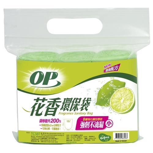 【買一送一】OP花香環保分解垃圾袋-檸檬(小)【愛買】