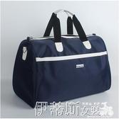 旅行包旅游包手提旅行包大容量防水可折疊行李包男旅行袋出差女士 艾家生活館