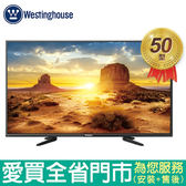 Westinghouse西屋50型液晶顯示器_含視訊盒HTV-50FHD710含配送到府+標準安裝【愛買】