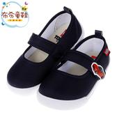 《布布童鞋》TOMICA多美小汽車深藍兒童休閒鞋室內鞋(16~21公分) [ A0C762B ]
