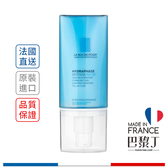 La Roche-Posay 理膚寶水 全日長效玻尿酸修護保濕乳(潤澤) 50ml【巴黎丁】