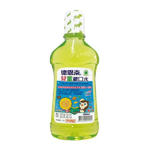 德恩奈 兒童漱口水-蘋果 500ml【新高橋藥妝】