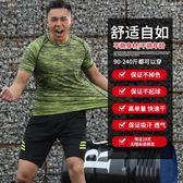運動套裝男士夏季短袖T恤寬鬆速干運動衣服跑步健身服裝運動短褲