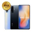 【福利品】VIVO X50 5G (8G/128G)藍 贈玻璃保護貼 6.56吋 智慧型手機