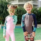 兒童連體泳衣女孩長袖防曬可愛速干寶寶男小中大童潛水服溫泉泳裝