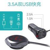 一件免運-車載MP3藍芽U盤音樂播放器AUX音頻接收器FM發射點煙器車載充電器