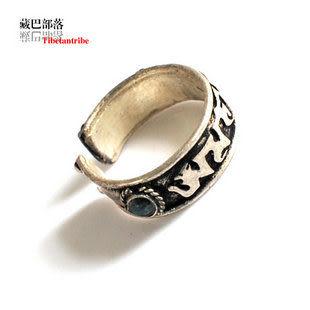 民族手工藏銀鑲綠松石開口戒指