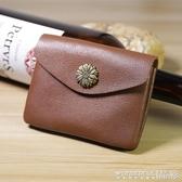 錢夾復古手工零錢包頭層植鞣牛皮硬幣包男女迷你真皮卡包小錢包駕照包 免運