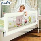 嬰兒童安全防摔掉床欄1.5米1.8米通用HL4684『愛尚生活館』