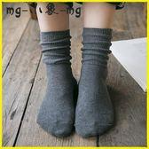 堆堆襪  中筒襪純棉韓版學院風百搭薄長筒襪