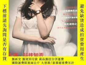 二手書博民逛書店萬家科學畫報2009年7期封面:徐熙媛(大S)(罕見掛)Y140