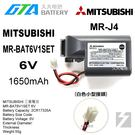 ✚久大電池❚ 日本 三菱 MITSUBISHI MR-J4 MR-BAT6V1SET 2CR17335A 【工控電池】MI7