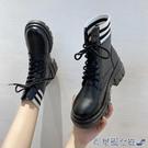 馬丁靴 2020秋冬季新款瘦瘦馬丁靴厚底...