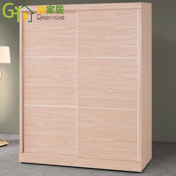 【綠家居】瑪堤 5尺栓木色推門衣櫃