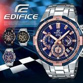 EDIFICE 沉穩時尚賽車錶 EFR-554D-2A CASIO EFR-554D-2AVUDF