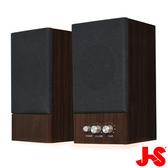 新竹【超人3C】 JY2039木質喇叭核桃木 二件式木質音箱系統 輸出高優美音質 高音清亮 KT#SKJJY2039