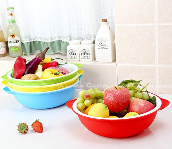 【雙層瀝水籃】糖果色水果藍蔬菜籃洗菜籃洗碗滴水瀝水藍