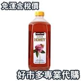免運含稅 【好市多專業代購】Kirkland Signature 科克蘭 100%純蜂蜜 2.26公斤 X 2組