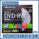 memorex 8公分 MINI DVD...