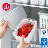 日本lissa冰箱收納盒子瀝水保鮮盒冰箱專用食品級水果蔬菜保鮮盒 創意家居