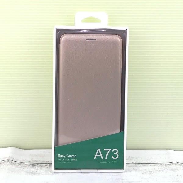 OPPO A75 / A75s / A73 (6吋) 原廠皮套 [金色]