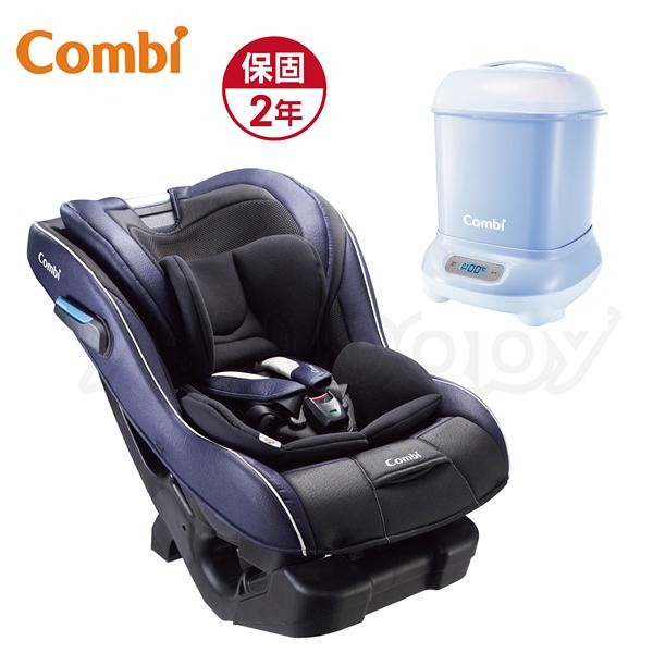 康貝 Combi New Prim Long EG 嬰幼兒汽車安全座椅/懷抱型汽座 -普魯士藍 (贈 尊爵卡+Pro消毒鍋)