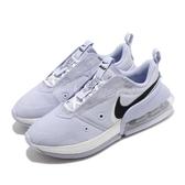 Nike 休閒鞋 Wmns Air Max Up 紫 白 女鞋 氣墊 專為女性打造 運動鞋 【ACS】 CK7173-002