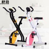 動感單車家用超靜音健身車室內健身器材腳踏運動自行車 igo