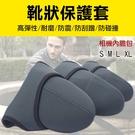 攝彩@靴狀保護套 素面黑色 S M L XL 四種尺寸 潛水彈性材質 單眼相機套