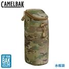 【CamelBak 美國 水瓶袋《多地形迷彩》】CBM1755901000/水壺收納/收納袋