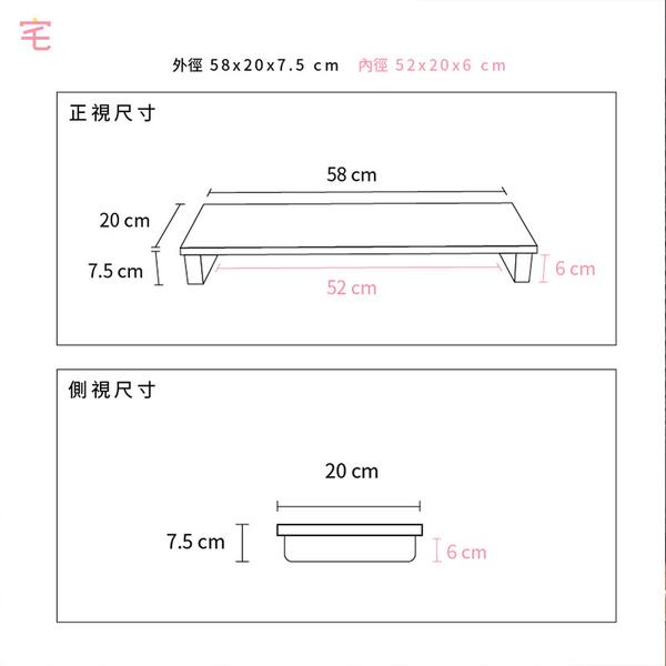 螢幕架 螢幕收納 極簡木板螢幕架 MIT台灣製|宅貨