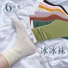 6雙 中筒襪薄款女中筒長款堆堆襪小腿襪春秋夏季